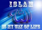 widget islami